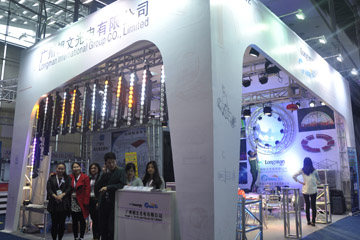 2015.4.5-8guangzhou prolight+sound exhibition