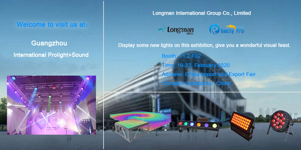 2020 Guangzhou International Prolight+Sound Exhibition